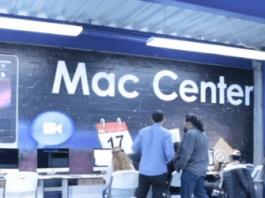 ¿Cuál es la tecnología educativa en el Indoamericano?